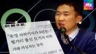 """[여당] 바둑계 '미투'…""""김성룡이 성폭행"""" """"화장실에 몰카"""" 폭로"""