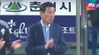 전북 현대 최강희 감독 '통산 211승'…역대 최다승 기록