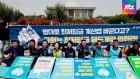 '최저임금에 상여금 포함' 오늘 밤 결정…노동계 반발