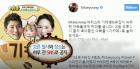 """[슈퍼맨이 돌아왔다] 로희+기태영, 마지막 촬영 """"기깔나게 맛있는 기카페 오픈"""""""