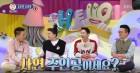 [안녕하세요] 질문과 무관한 영자의 라면 사랑 고백 Feat. 홍진경이 제보했나?