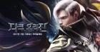 [뉴스] 이유게임, 신작 모바일 MMORPG, '다크 오리진', 양대 마켓 정식 출시