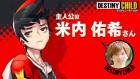 [데스티니차일드] 일본에서는 어떤 성우가 참여했을까? '데스티니 차일드' 일본 성우진 정리
