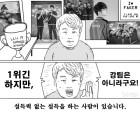 [롤챔스 1R 결산 ⑩] 후퇴 없이 단독 1위로! 킹존 드래곤X 빈 틈 없는 무적 공식