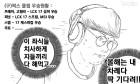 [롤챔스 1R 결산 ⑨] 다크호스가 아니다! 진짜 '강팀'이 된 아프리카 프릭스