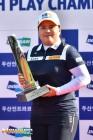 '국내 첫 우승' 박인비, 5주 연속 세계랭킹 1위…전인지 13위
