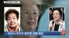 """""""진심 어린 사과를""""…'위안부 영화' 잔잔한 울림"""