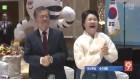 [포커스] 한복 입고 '말춤'…김정숙 여사의 내조 스타일