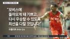 프로농구 첫 귀화선수 라건아, 모비스행…'트윈타워' 구축
