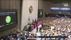 '드루킹 특검' 본회의 통과…반대한 43명은 누구?