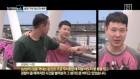 [더착한뉴스]생명 구한 청년과 배우 '시민 수퍼맨'