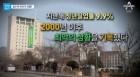 [더깊은뉴스]금수저 편법 채용 '그들만의 은행'