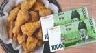 치킨 시키니 배달료 따로…부담되는 '국민 간식'
