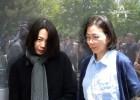 """조현아, 3년여 만에 소환…""""물의 일으켜 죄송, 죄송"""""""