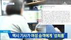 6월 20일 뉴스A LIVE 333뉴스