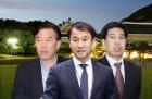 민주당, 청와대 참모 '지역구 특혜분양' 시끌