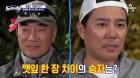 '도시어부' 시청률 4.715%…동시간대 예능 1위
