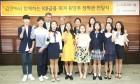 KB금융그룹과 김연아, 피겨 꿈나무 위해 5천만 원 전달