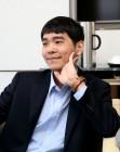`국민돌` 이세돌 반상복귀, 최고 9단 가리는 맥심배 5번째 우승 도전