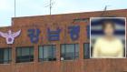 음주운전 아나운서 적발 소식에 네티즌들 반응
