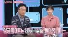 예능 '싱글와이프' 호평과 논란 속 시즌1 종료