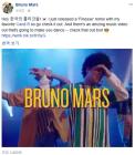 브루노 마스, 내한 암시? …韓 팬 언급하며 신곡 홍보