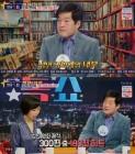 """'별별톡쇼' 한지일 """"성인영화로 100억 벌었다. 지금은..."""" 울컥"""