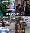 """'김어준의 블랙하우스' 강유미, MB 차 향해 """"다스는 누구 겁니까"""""""