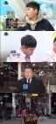 [SS리뷰] 동장군과 승무원…유익했던 '무한도전' 게릴라미션