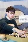 안정기, 신예최강전 우승 '최고 샛별'로 등극