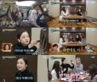 '서울메이트' 구하라, 스웨덴 세 자매 홀린 '한류 팬 최적화 호스트'