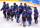 [2018평창]높은 세계무대, 한국 아이스하키 올림픽 다음이 더 중요