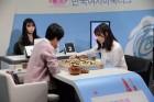 인제 하늘내린, 한국여자바둑리그 개막전 축포