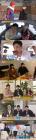 '런닝맨' 박정민X조세호X이종혁, 허당美로 '웃음폭탄' 종합