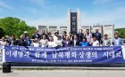 경기도 종교인 2500명, 이재명 후보 공개지지 선언