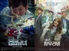 '정의성장으로'…다시 법정드라마 전성시대