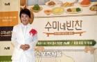 '수미네 반찬' 김수미, 진부해진 쿡방에 활기를 불어넣다