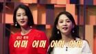 '여자플러스2' 윤승아, 반전 아침상 공개…감성파괴 메뉴에 '깜짝'