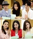 남상미·김재원·조현재 주연 '그녀로 말할 것 같으면', 대본 리딩 현장 공개