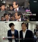 'PD수첩' 전준영 PD, 김무성 다시 만났다…'국회 특활비' 추궁
