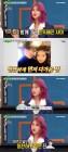 """'비디오스타' 솔비 """"방탄소년단 진, 인성 너무 좋다"""" 칭찬"""