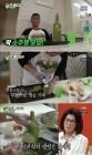 '프로사부작러' 김건모 소주병 케이크, 쉰건모의 대단한 손재주