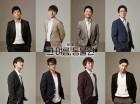 뮤지컬 '그 여름, 동물원' 21일 1차 티켓 오픈