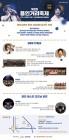 용인시 22~23일 시민문화제 '팡파르'