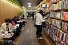 """""""이 책 어때요?""""... 대형서점도 '북 큐레이션' 바람"""