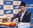 중국 구쯔하오, 삼성화재배에서 생애 첫 세계 제패