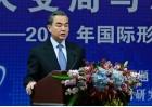 잦은 중국의 외교결례, 한국만 당한 것도 아니다