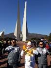 평창올림픽 '바가지 숙박요금' 잡는다…26일부터 집중 단속