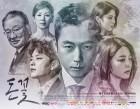 '돈꽃', 자체 최고 시청률...정체 드러낸 장혁의 '충격엔딩'