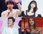 김우빈-신민아X조정석-거미, 연예계 공식커플 둘러싼 결별설